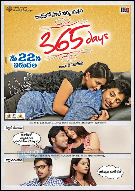 365 Days Telugucinemas
