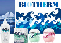 Sorteo Biotherm Lovers Beautyvictim
