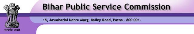 BPSC 2013 Exam Apply Online