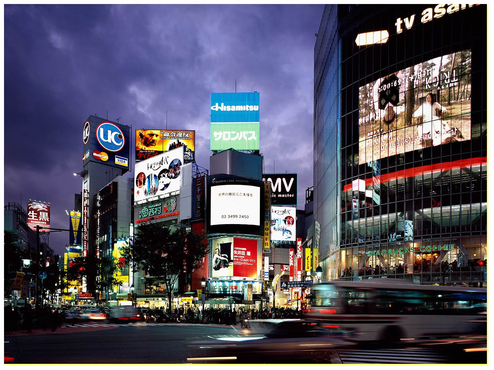 Japan – travel information and travel guide