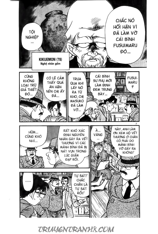 Thám Tử Lừng Danh Conan 7