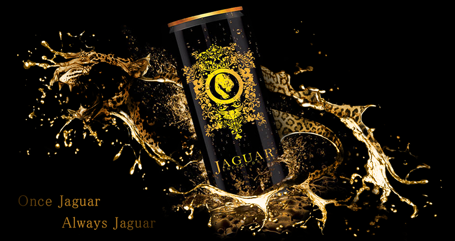 Guess what guys...: A Jaguar you can drink and a football ...