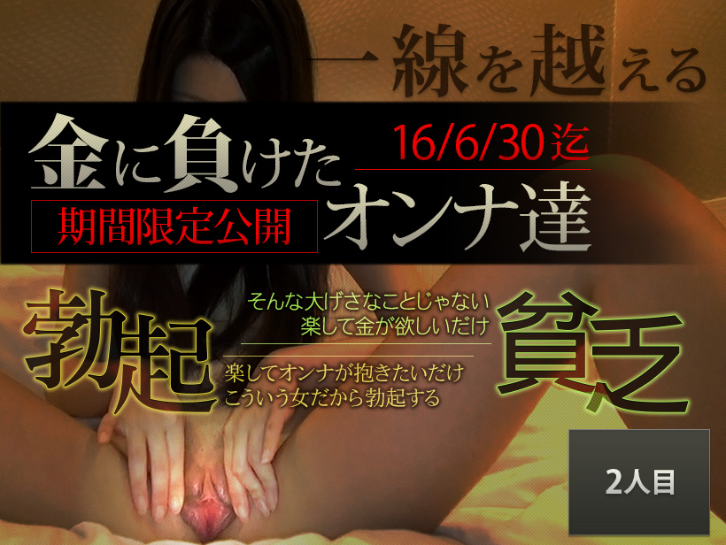 Jukujo-club 6293 熟女俱樂部 6293 金に負けたオンナ達 2人目 期間限定公開 R2JAV Free Jav Download FHD HD MKV WMV MP4 AVI DVDISO BDISO BDRIP DVDRIP SD PORN VIDEO FULL PPV Rar Raw Zip Dl Online Nyaa Torrent Rapidgator Uploadable Datafile Uploaded Turbobit Depositfiles Nitroflare Filejoker Keep2share、有修正、無修正、無料ダウンロード