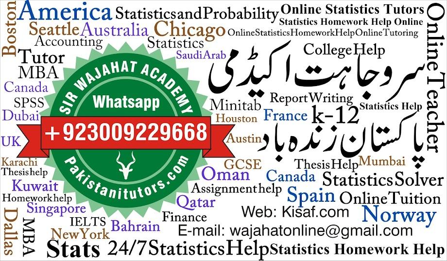 Arabic homework help online