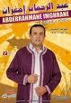 Abdrahman Imghrane-Ilould lbaz
