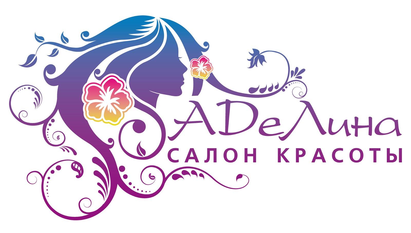 46) Logo Design
