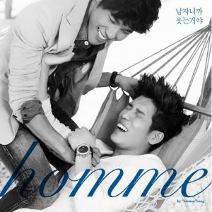 Changmin (2AM) & Lee Hyun (8eight) – Man Should Laugh
