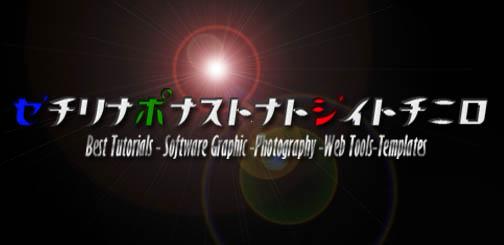 Japanese Fonts