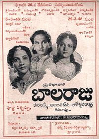 Balaraju Telugu Mp3 Songs Free  Download  1945