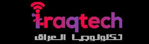 مدونة العراق تكنولوجيا