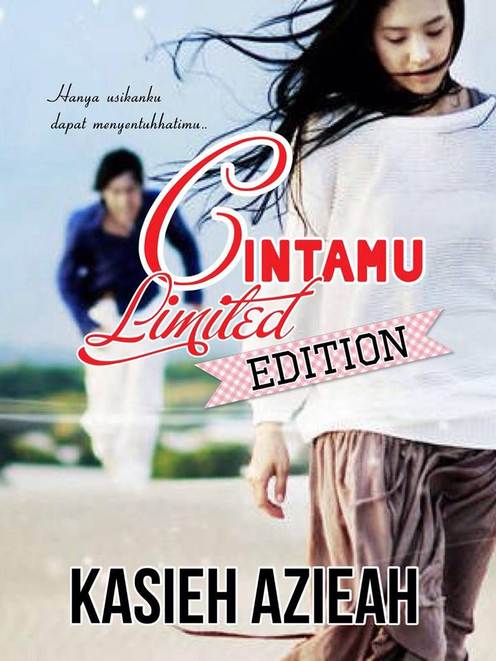 E-Novel 'CINTAMU LIMITED EDITION'