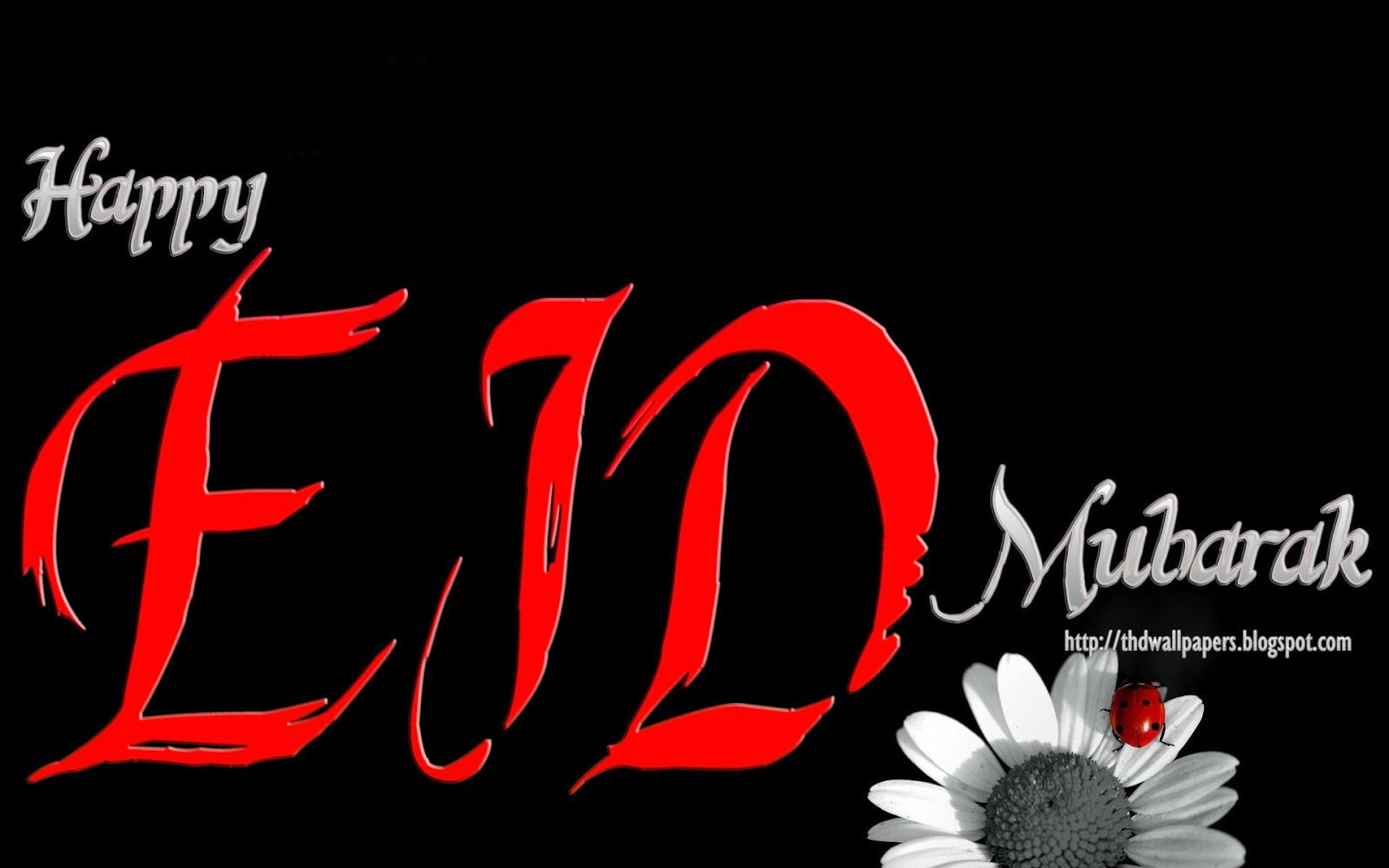 Eid ul adha mubarak greetings cards hd wallpapers free downloads eid ul adha mubarak greetings cards hd wallpapers for free download kristyandbryce Choice Image
