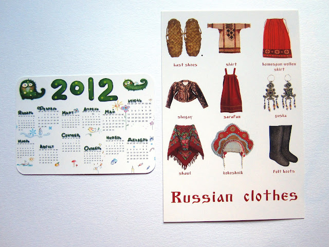 postcrossing cards