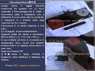 http://bento.biancorossogiappone.com/#!album-1