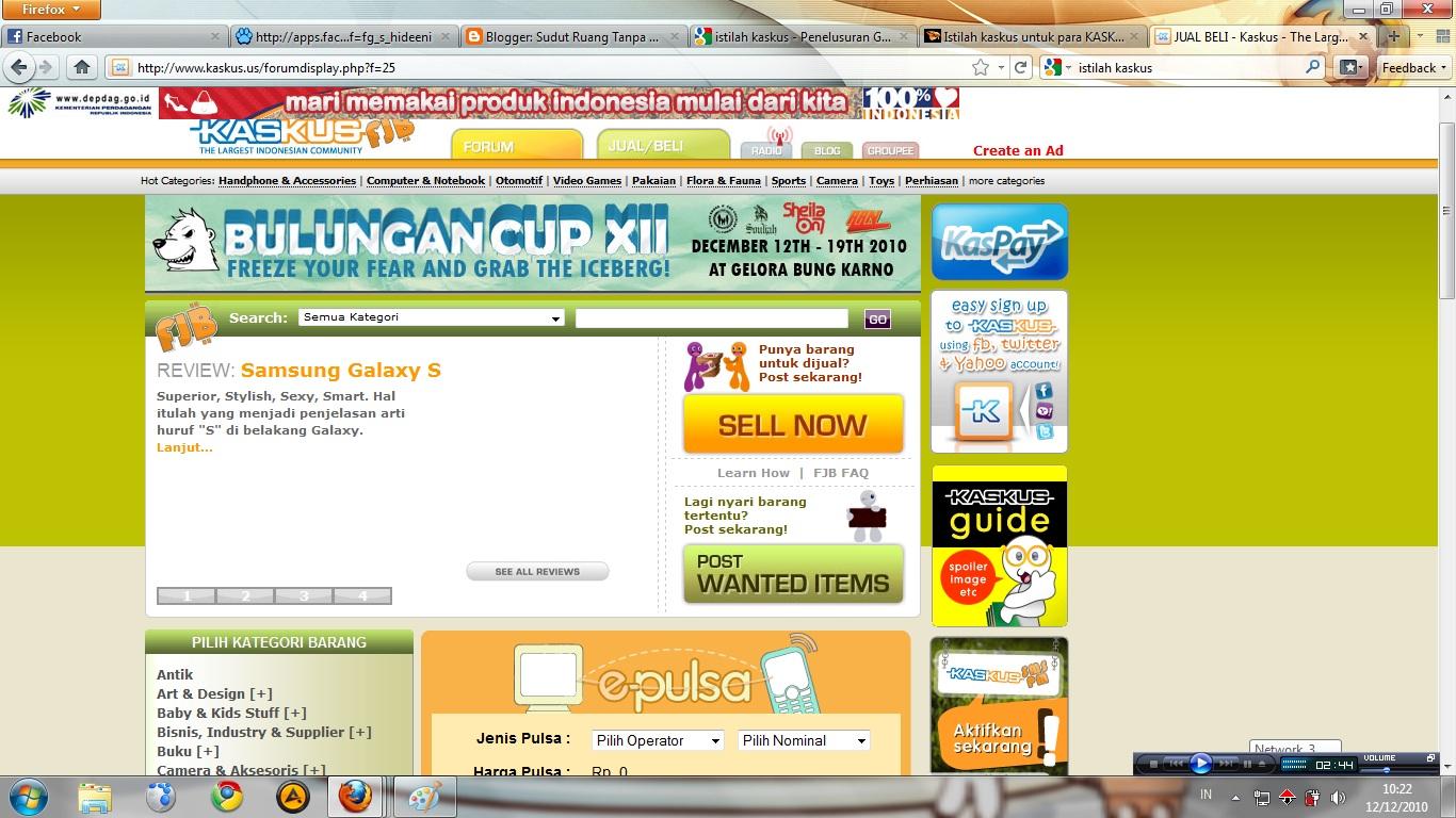 Tentang e-Commerce: Contoh Web e-Commerce Indonesia