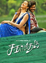 Watch Sagaptham (2015) DVDScr Tamil Full Movie Watch Online Free Download