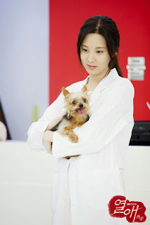 Sedang menggendong anjing, drama Korea terbaru Passionate Love (2013)