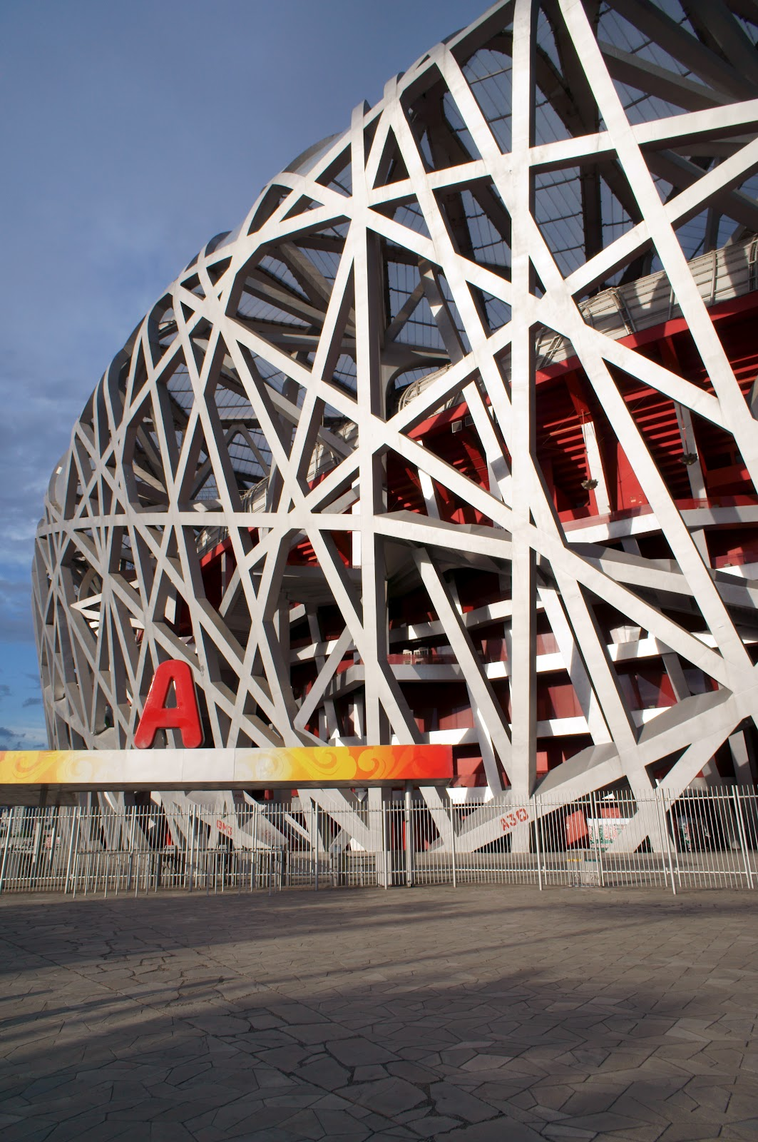 Beijing national stadium bird 39 s nest for The nest beijing