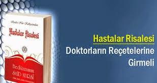 hastimages -