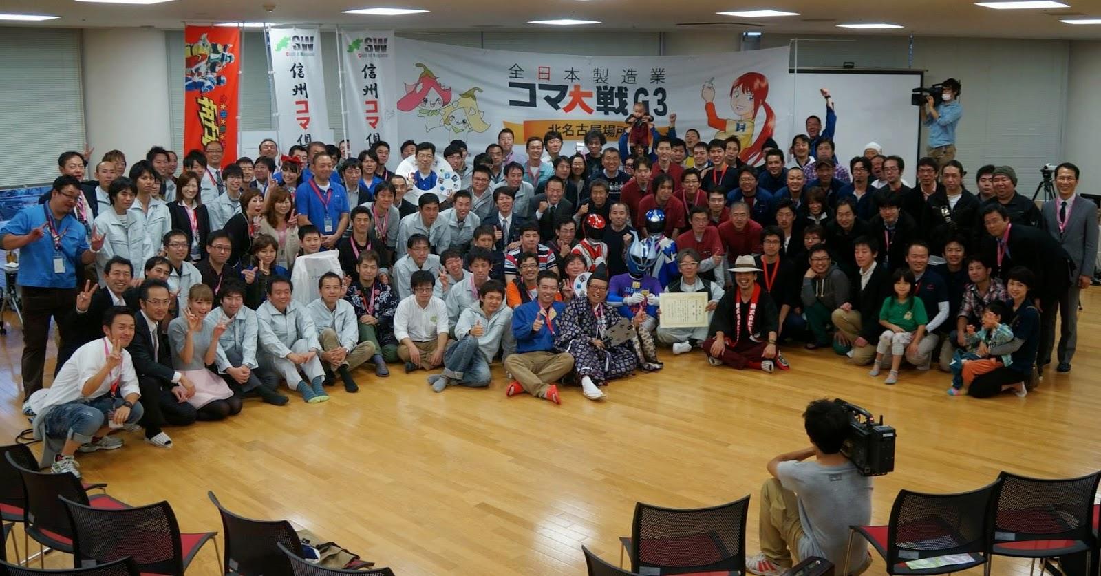 http://s-s-f.blogspot.jp/2013/11/g3_15.html