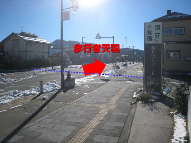 軽井沢本通り歩行者天国