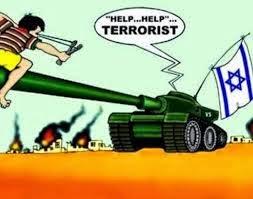 Help!! Terrorist!!.