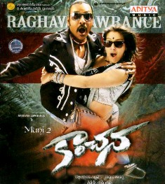 Kanchana Muni 2 MP3 Songs, Download Kanchana Muni 2 Tamil Movie South MP3 Songs