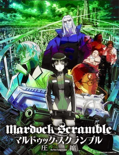 Ver Mardock Scramble: The First Compression (2010) Online