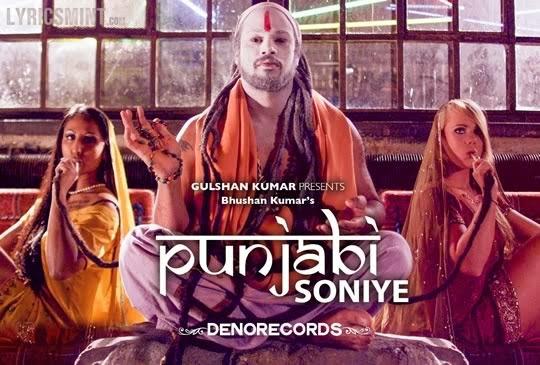 Punjabi (Soniye) - Denorecords