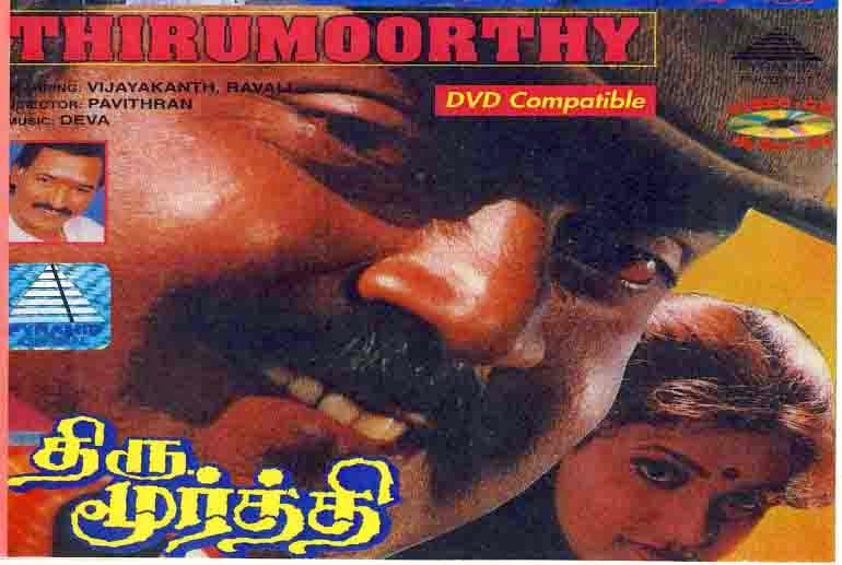 Thiru Moorthy
