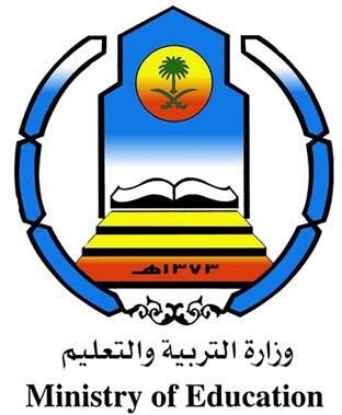 وزارة التربية والتعليم السعودية النتائج 1434 %25D9%2588%25D8%25B2