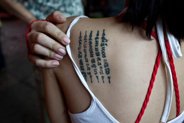 Name Tattoos For Women