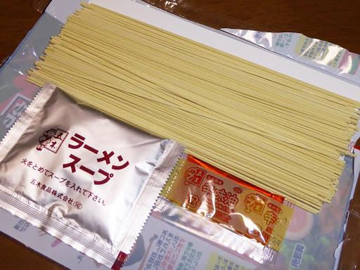 【五木食品】熊本赤辛ラーメン 辛秘の味わい