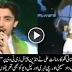 When Pakistani Amanat Ali Sang Ay Watan Pak Watan On Indian Stage