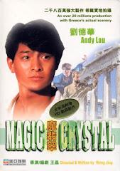 El Cristal Magico (1986)
