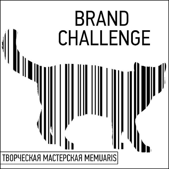 Brand challenge #1 - Kaisercraft