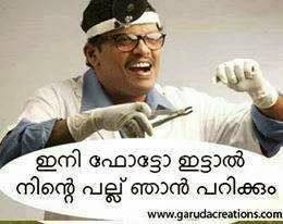 Jagatheesh as dentist comment image