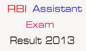 RBI Exam Final Results