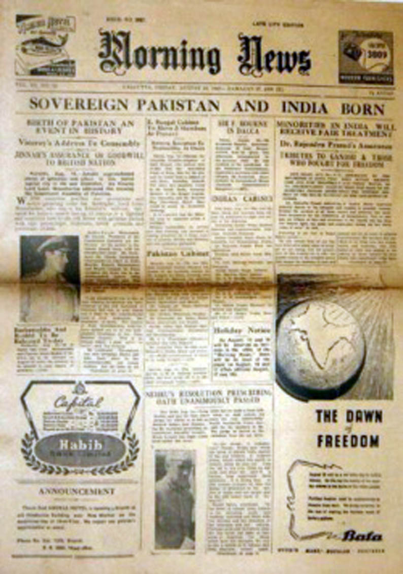 india before and after freedom On 15th august, 1947, india won independence this happened only after years of struggle, of invaders coming and leaving, of riots, wars, and disagreements between our leaders the most prominent of these disagreements was regarding the partition of india, known as one of the most tragic events in.