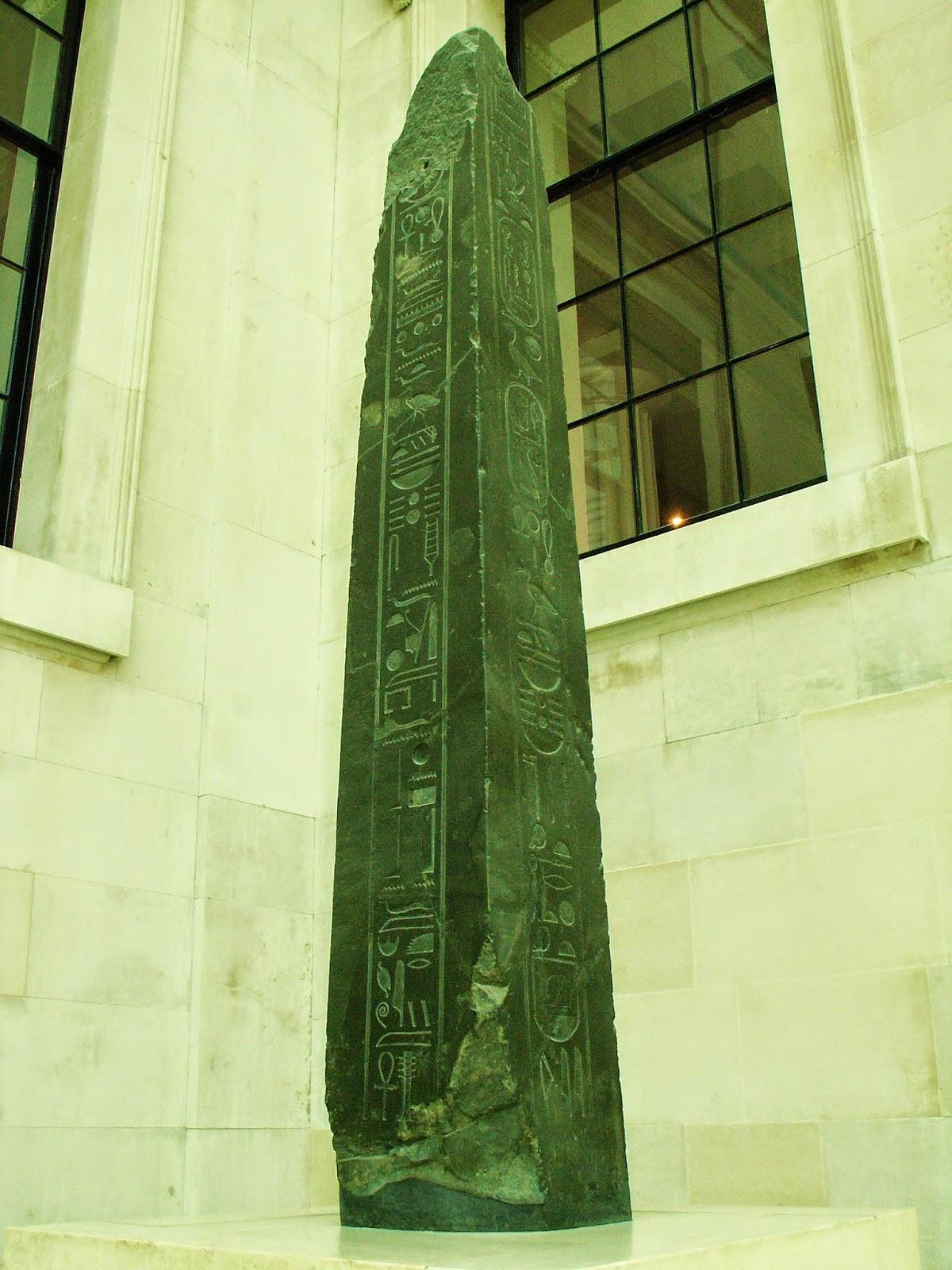 مسلة الملك نختنابو الثاني من البازلت