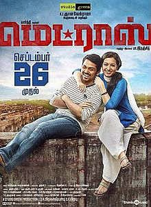 Madras Movie review | Karthi, Catherine Tresa, Pa. Ranjith, 2014 tamil film Madras official trailer