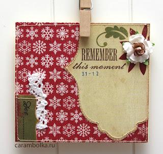 Новогодняя открытка своими руками. Скрап-материалы: скрап-бумага, высечки, цветок. Магазин Скрапбукшоп.