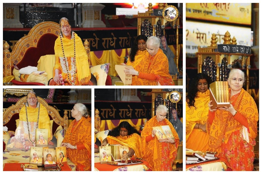 Jagadguru Kripalu Ji Maharaj Mein Kaun Mera Kaun has been released