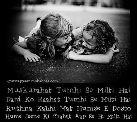 khubsurat chehra quotes