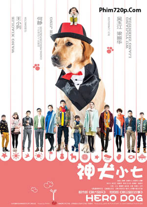Hero Dog 2015 poster