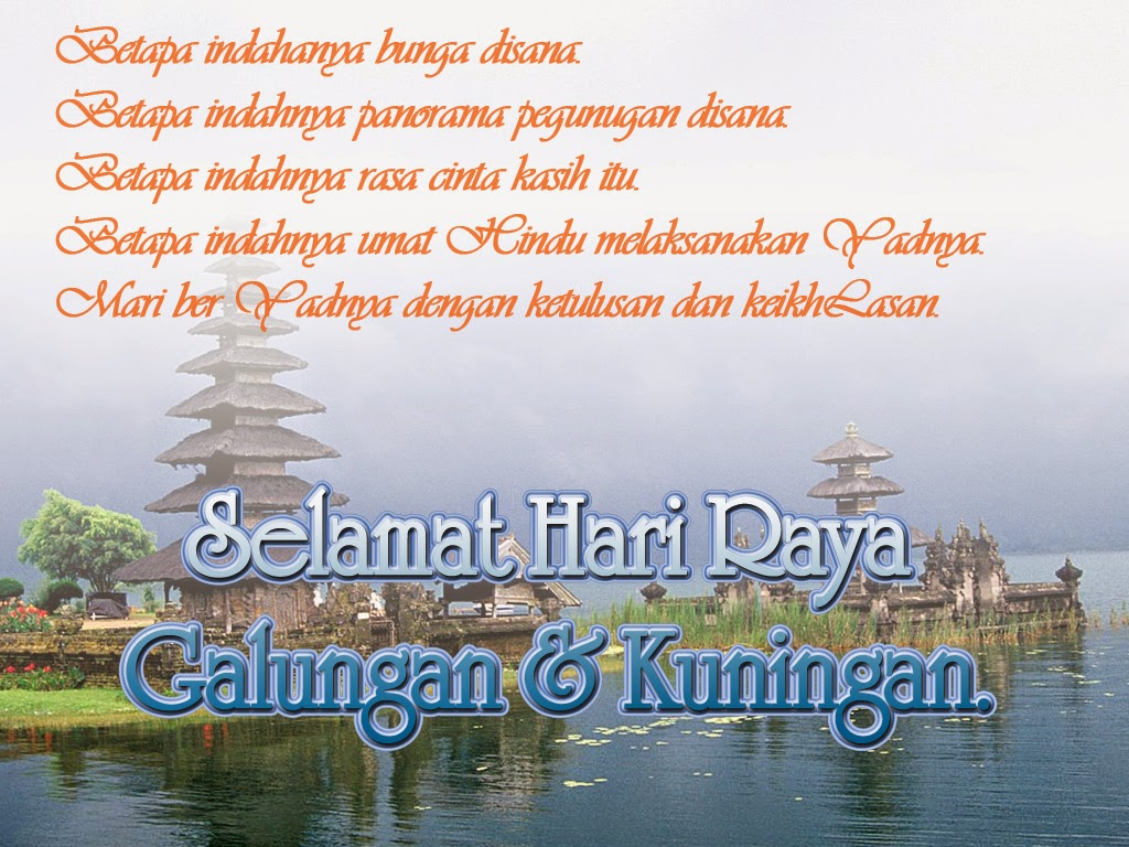 The Greeting Card for You: Selamat hari raya Galungan dan Kuningan