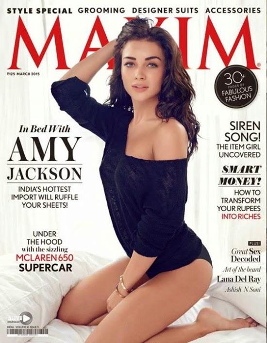 Model, Actress @ Amy Jackson - Maxim India, March 2015