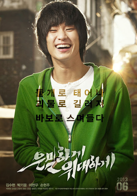 Film Korea Secretly Greatly Subtitle Indonesia