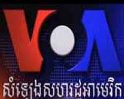 [ News ] Morning News Update on 04-Sep-2013 - News, VOA Khmer Radio