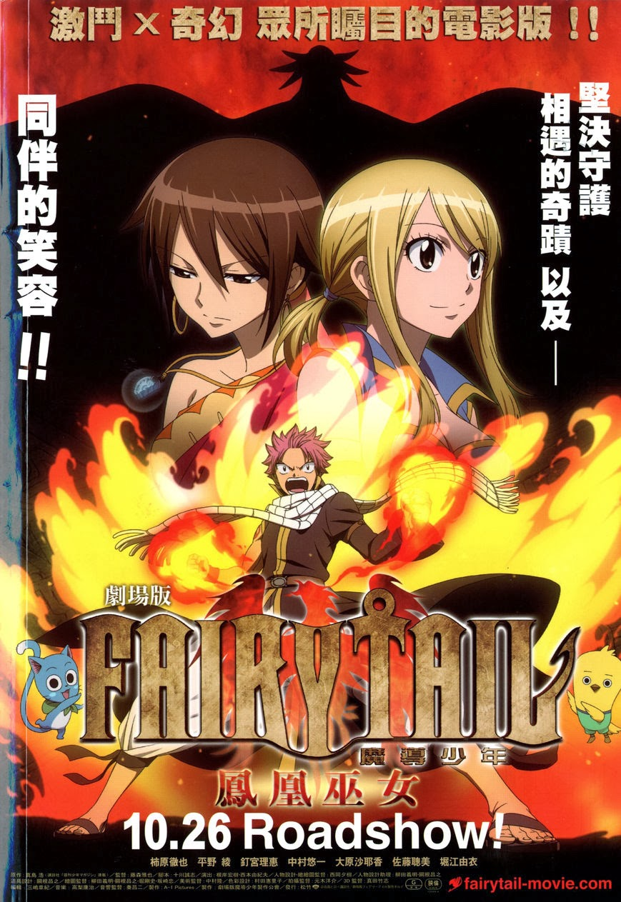 Fairy Tail the Movie: Priestess of The Phoenix - The Sunrise Chapter 0 page 36 Congtruyen24h